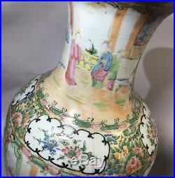Antique Famille Rose Canton Medallion Qing Dynasty Chinese Vase 18th Century