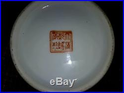 Antique Famille Rose Chinese Porcelain Vase withQianlong Mark