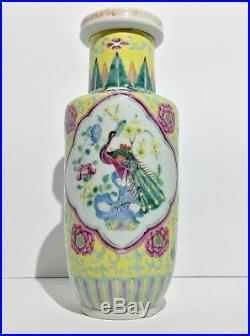 Antique Famille Rose Doucai Enamel Yancai Qing Dynasty Phoenix Vase 19th Century