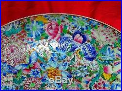 Antique Famille Rose Mille Fleur Bowl With Butterfly Qianlong Seal Qing Period