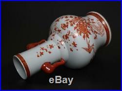 Antique Old Chinese Famille Rose Porcelain Vase Qianlong Marked 41cm