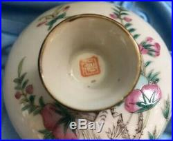 Antique Qianlong Chinese Famille Rose Covered Jar Bowl C Late 18th Early 19th C