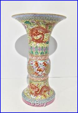 Antique Qianlong Chinese Famille Rose Enamel Imperial Dragon Gu Vase 19th c