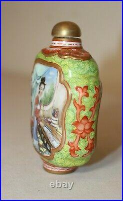Antique Qianlong Chinese handmade famille rose porcelain snuff bottle jar