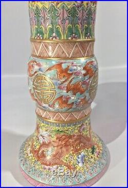 Antique Qianlong Famille Rose Enamel Five Claw Dragon Gu Form Vase 19th Century