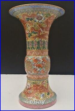 Antique Qianlong Famille Rose Enamel Imperial Five Claw Dragon Gu Form Vase
