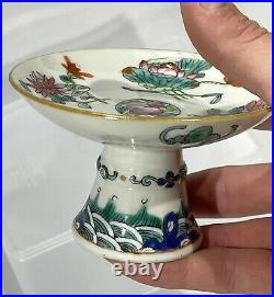 Antique Qing Dynasty Kangxi Wucai Famille Rose Stem Cup Footed Plate