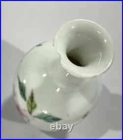 Antique Qing Dynasty to Republic Qianlong Famille Rose Vase 19th Century
