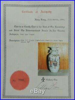 Antique Vase Porcelain Chinese Qing Dinasty Qianlong Famille Rose 1800 China