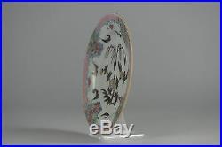 Antique Yongzheng / Qianlong 18c Chinese Famille Rose Porcelain Plate China Qing
