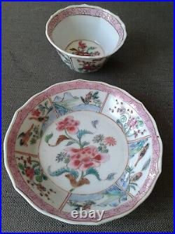 Antique18th Qianlong Chinese Famille Rose cup and saucer Duck Landscape
