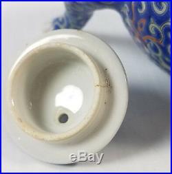 Asian Chinese Famille Rose Porcelain Blue Color Teapot Qianlong Mark