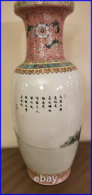 Asian Chinese Famille Rose Vase Hand Painted Scenes with The Immortals 24in