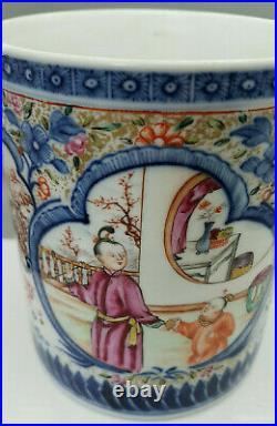 Beautiful 18thC Chinese Blue & White Famille Rose Qianlong Porcelain Mug
