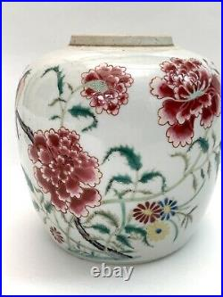 Beautiful Chinese Famille Rose Floral With 2 Birds Ginger Jar Qianlong 1736-1795