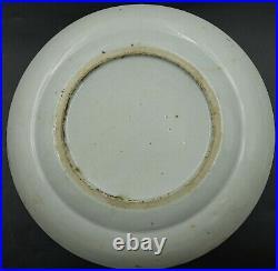 C. 1800 Chinese Canton Export Porcelain Black Dragon Plate Famille Verte Qianlong