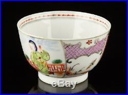 C1750 Chinese Qianlong Famille Rose Porcelain Tea Bowl