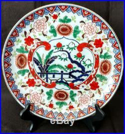CHINESE Famille Rose-Porcelain-Large Plat QING-Qianlong Period-1711-1799