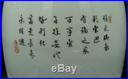 CHINESE REPUBLIC PORCELAIN FAMILLE ROSE VASE QIANLONG Immortal Scene, ca 1950