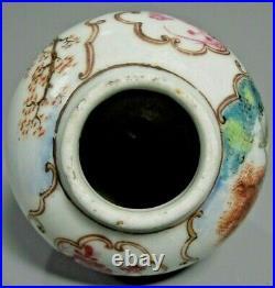 CHOICE China Chinese Canton Porcelain Famille Rose Mandarin Vase Qianlong 18th c