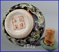 China Chinese Famille Noire Porcelain Snuff Bottle Qianlong mark ca. 18th c