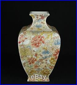 China antique Famille Rose flowers enamel relief vase Qianlong seal