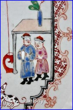 Chinese 18th c. Export Famille Rose Porcelain Plate figural Décor Qianlong Reign