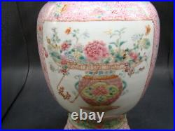 Chinese 1910's nice famille rose big vase (Qian Long mark) d1907