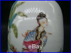 Chinese 1920's nice famille rose vase (Qian Long Mark) x4373