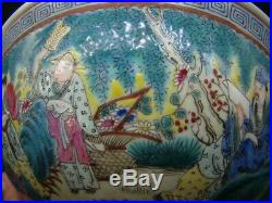Chinese 1920's nice yellow ground famille rose big bowl (Qian Long Mark) a287