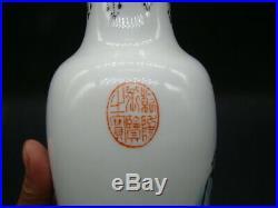 Chinese 1930's nice famille rose vase (Qian Long mark) v1127