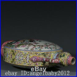 Chinese Antique Porcelain qianlong marked famille rose peony Phoenix Vase 13.4
