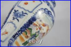Chinese Antique Qian Long Period Export Ware Famille Rose Porcelain Vase