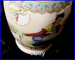 Chinese Antique Qing Qianlong Porcelain Famille Rose Vase