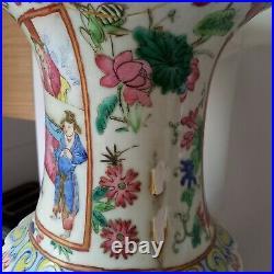 Chinese Cantonese Porcelain, Famille Rose, Qianlong Big Vase, for restoration