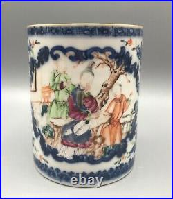 Chinese Export Famille Rose Tankard, Qianlong Period