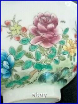 Chinese Famille Rose Family Rose Chinois Bol Bowl Qianlong Mark Flower