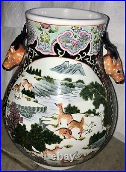 Chinese Famille Rose Hu Deer EARS Vase, Qianlong