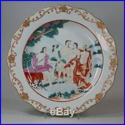 Chinese Famille Rose Judgement of Paris plate, Qianlong (1736-95)