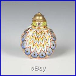 Chinese Famille Rose Painted Porcelain Perfume Bottle Qianlong Mark China