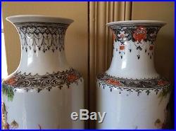 Chinese Famille Rose Polychrome Enamel Porcelain Vases Qianlong Mark C 1915
