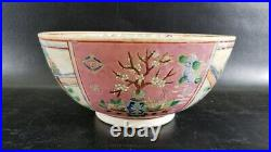 Chinese Famille Rose Porcelain Bowl Qianlong Mark