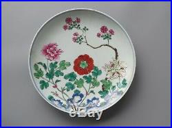 Chinese Famille Rose Porcelain Plate Qianlong Mark Qing Dynasty