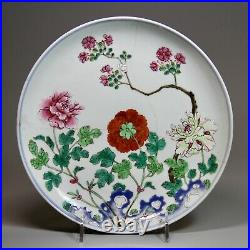Chinese Famille Rose Porcelain Plate Qianlong Mark and Period