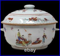 Chinese Famille Rose Porcelain Tureen Qianlong Period