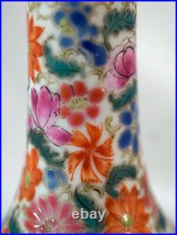 Chinese Famille Rose Porcelain Vase mallet form Qianlong Seal on base 1736-1795
