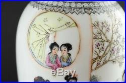 Chinese Famille Rose Qianlong Mark Porcelain Vase Women & Spring Republic 20th C