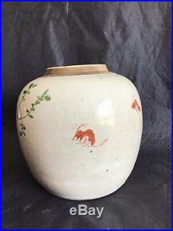 Chinese Famille rose floral Ginger Jar, Qianlong 1736-1795,17cm Tall