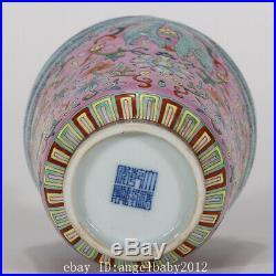 Chinese Fine Porcelain qianlong marked famille rose Lotus flower Jar pot 8.3
