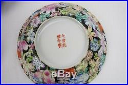 Chinese Millefleur Famille Rose Tea Bowl Gaiwan Qianlong Republic Period
